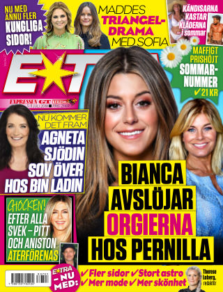 Extra 2018-07-05