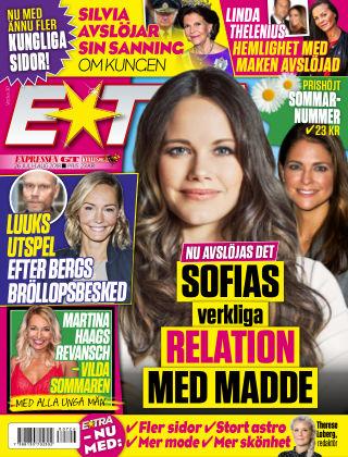 Extra 2018-07-26