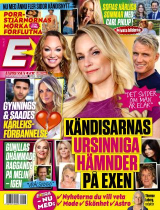 Extra 2020-08-06