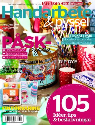 Handarbete & Pyssel (Inga nya utgåvor) 2014-03-26