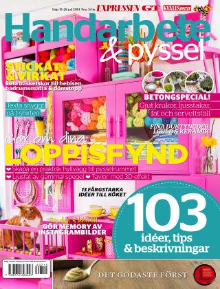 Handarbete & Pyssel (Inga nya utgåvor) 2014-07-15