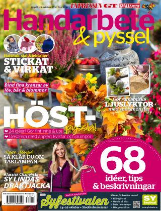 Handarbete & Pyssel (Inga nya utgåvor) 2014-10-15