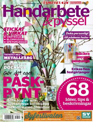 Handarbete & Pyssel (Inga nya utgåvor) 2015-03-10
