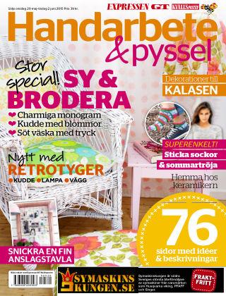 Handarbete & Pyssel (Inga nya utgåvor) 2015-05-20
