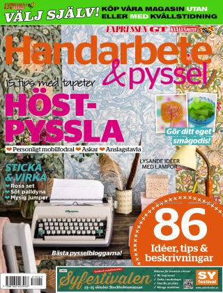 Handarbete & Pyssel (Inga nya utgåvor) 2015-10-21