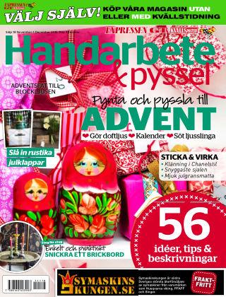 Handarbete & Pyssel (Inga nya utgåvor) 2015-11-18