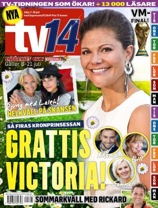 TV14 2014-07-07
