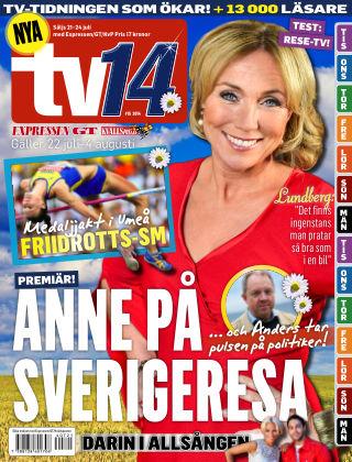 TV14 2014-07-21