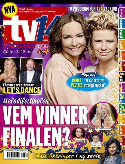 TV14 March 02, 2015 00:00