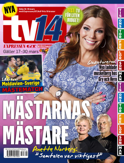 TV14 March 16, 2015 00:00
