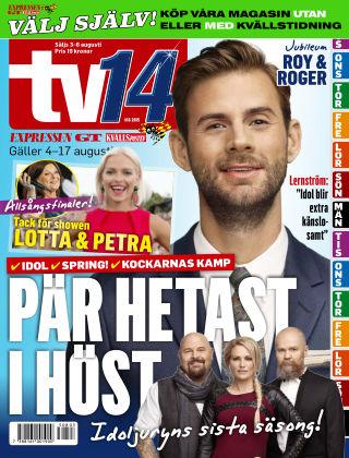 TV14 2015-08-03