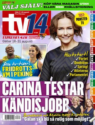 TV14 2015-08-17