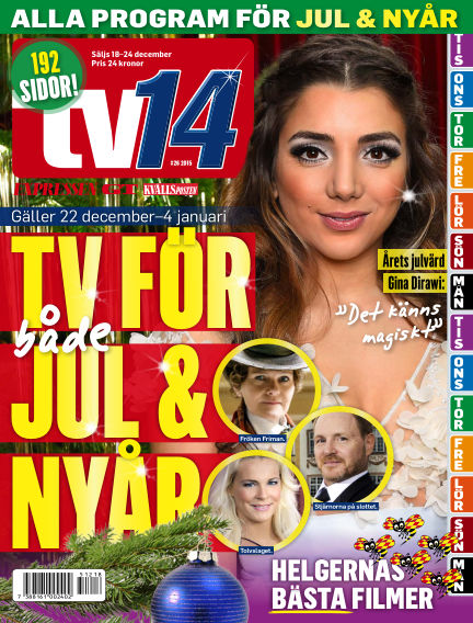 TV14 December 18, 2015 00:00