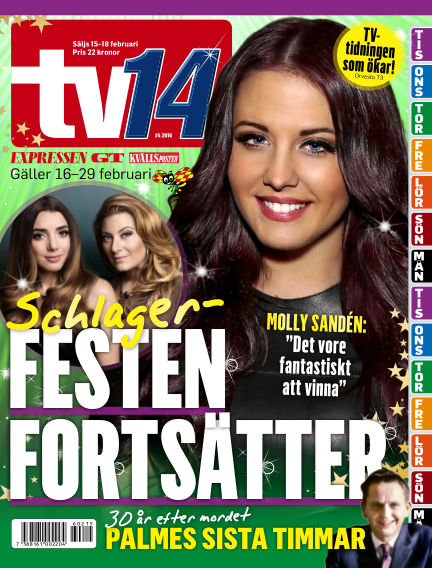 TV14 February 15, 2016 00:00