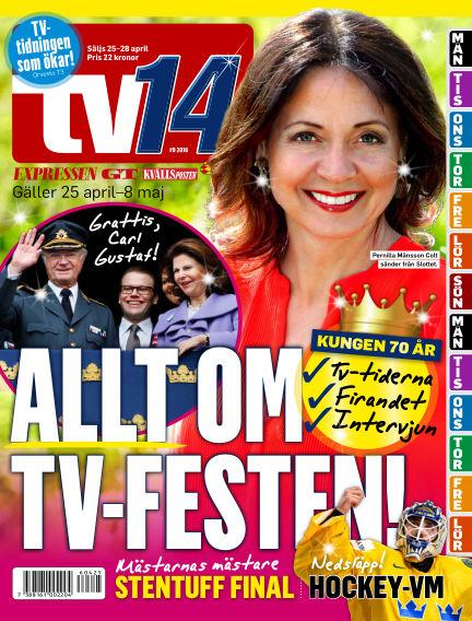 TV14 April 25, 2016 00:00