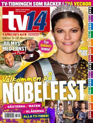 TV14 2016-12-05