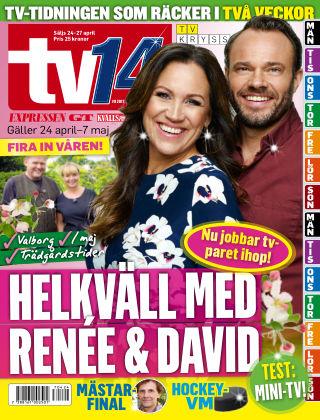 TV14 2017-04-24