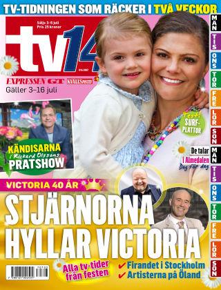TV14 2017-07-03