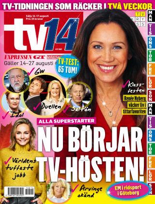 TV14 2017-08-14