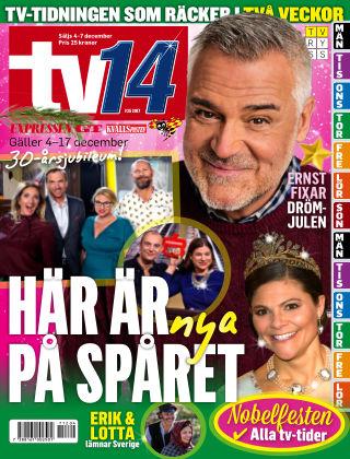TV14 2017-12-04