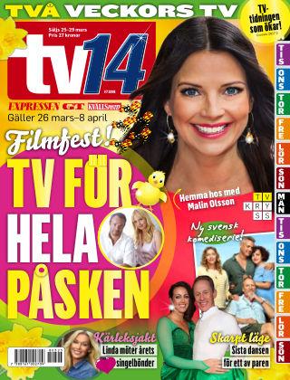 TV14 2018-03-25