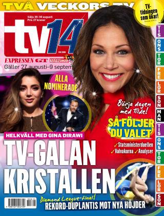 TV14 2018-08-26