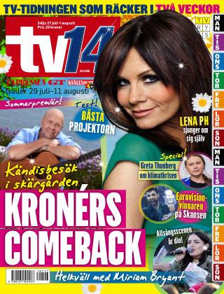 TV14 2019-07-27