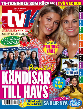 TV14 2019-08-10