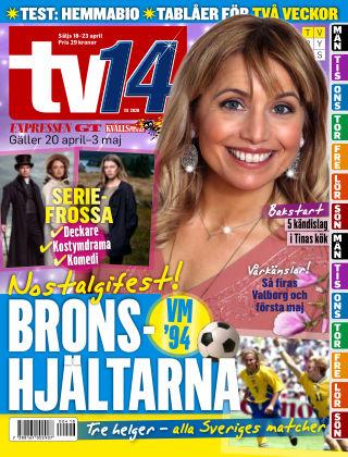 TV14 2020-04-18