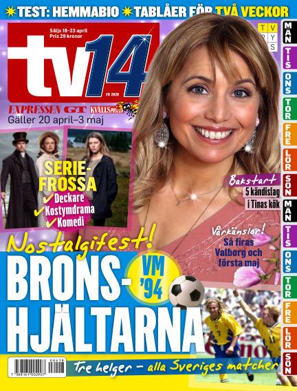 TV14 April 18, 2020 00:00