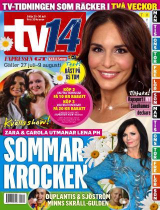 TV14 2020-07-25