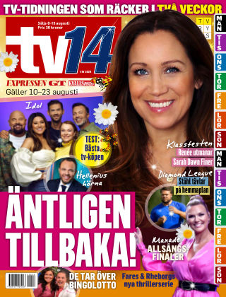 TV14 2020-08-08