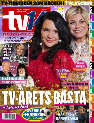 TV14 2020-08-22
