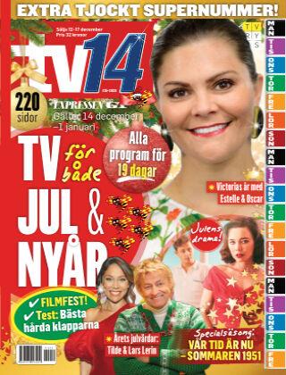 TV14 2020-12-12