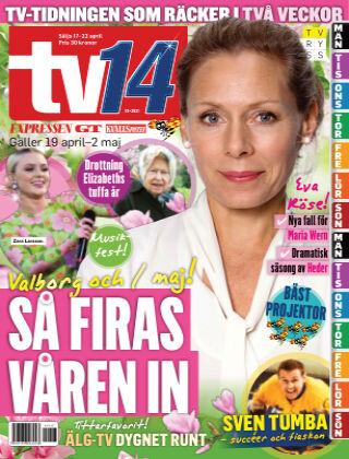 TV14 2021-04-17