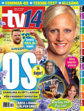 TV14 2021-07-24