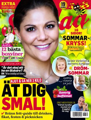 Expressen Söndag 2016-07-10