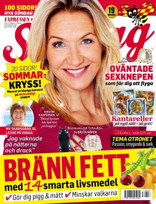 Expressen Söndag 2017-08-06