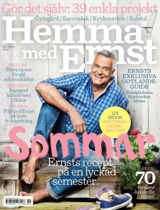 Hemma med Ernst (Inga nya utgåvor) 2013-06-07