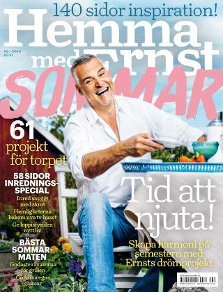 Hemma med Ernst (Inga nya utgåvor) 2014-06-17