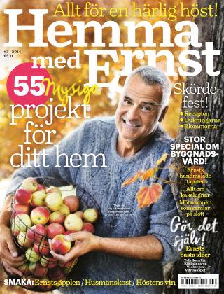Hemma med Ernst (Inga nya utgåvor) 2014-09-23