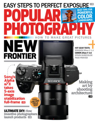 Popular Photography March 2015