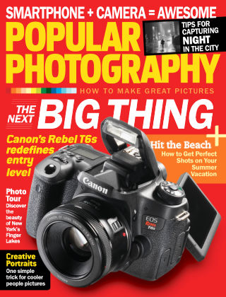 Popular Photography August 2015