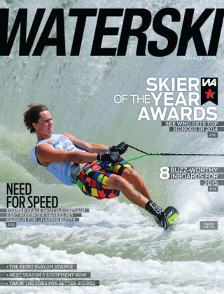 Waterski Fall 2014