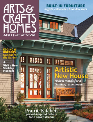 Arts & Crafts Homes Fall 2016