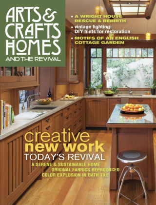 Arts & Crafts Homes Fall 2017