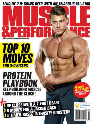 Muscle & Performance May 2015