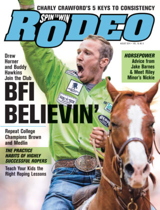Spin To Win Rodeo August 2014