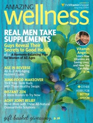 Amazing Wellness Early summer 2014