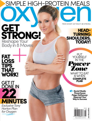 Oxygen May 2016